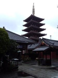 Asakusa's Pagoda
